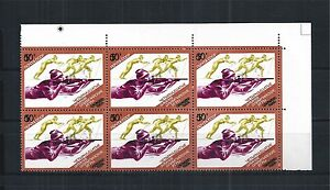 USSR-1984-BLOCK-OF-6-MiNr-5352-DOUBLE-IMPRESSION-OLYMPIC-GAMES-BIATHLON