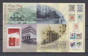 Hong-Kong-Bloc-55-Histoire-Le-Postverwaltung-MNH