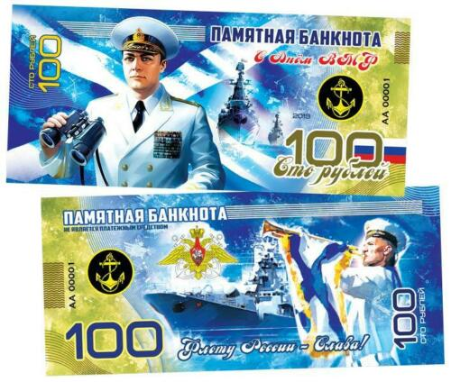 Russia banknote 100 rubles 2019 Navy of the Russian Federation