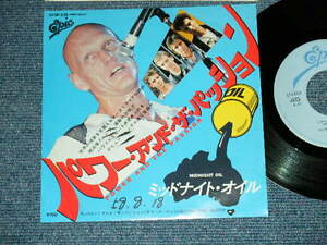 MIDNIGHT-OIL-Japan-1983-PROMO-NM-7-034-45-POWER-AND-THE-PASSION