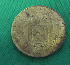 MEDAL 1821 1971 PERU  NATIONAL INDEPENDENCE PROVINCIAL DE LIMA