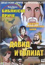 Biblijske price DVD David i Golijat Sinhronizovano na srpski Decji crtani film