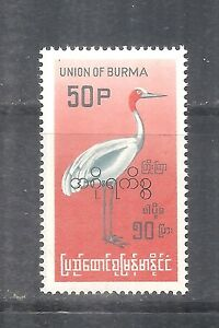 BURMA-MYANMAR-SCOTT-039-S-O112-MNH-MINT-BIRD-SINGLE-POSTAGE-STAMP-FREE-US-SHIPPING
