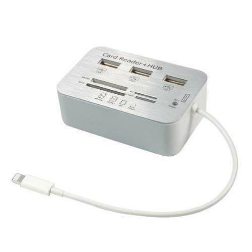 7 in 1 OTG 8 PIN Lightning to 3 USB Port 2.0 HUB Adapter