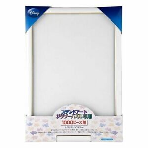 Puzzle-frame-Disney-exclusive-stained-art-jigsaw-51-2-x-73-7-cm-w-tracking-JP