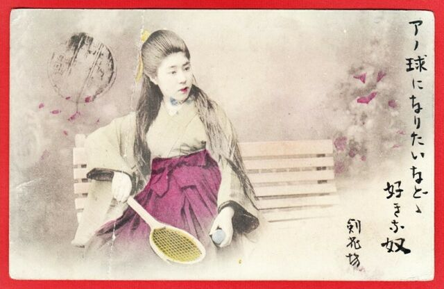 1900s Russo-Japanese War Postcard : Red Cross Aid