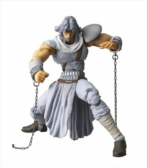 Kaiyodo Legacy OF Revoltech Fist of the North Star Toki Action Figure Japan New
