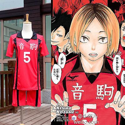 Haikyuu!! Nekoma Schuluniform Jersey No.5 Kenma Kozume Cosplay Kostüm M-2XL