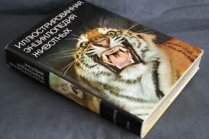 Russisch-Illustrier-Enzyklop-der-Tiere