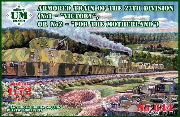 UM-MT 1 72 Armored train of the 27th-Division Plastic Model Kit