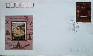 China-FDC-1990-Italian-Stamp-Exhibition-Beijing