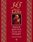 365 Dalai Lama: Daily Advice from the Heart by His Holiness the Dalai Lama (Paperback, 2004)