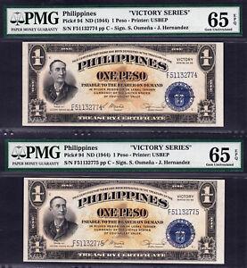 Philippines 2 CONSECUTIVE 1 Peso VICTORY SERIES 1944 Pick-94 GEM UNC PMG 65 EPQ