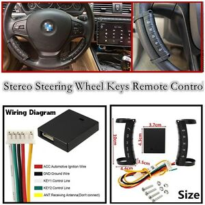 new wireless universal car steering wheel button remote. Black Bedroom Furniture Sets. Home Design Ideas