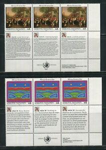 UN-Vienna #150-151, 1993 Declaration of Human Rights IB3 (PB3) +Labels Set NH