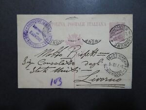 Italy-1922-Potal-Card-Used-Z8685