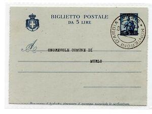 1946-REPUBBLICA-DEMOCRATICA-BIGLIETTO-POSTALE-LIRE-5-VIAGGIATO