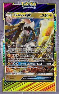 Ekaiser-GX-SL2-Gardiens-Ascendants-100-145-Carte-Pokemon-Neuve-Francaise