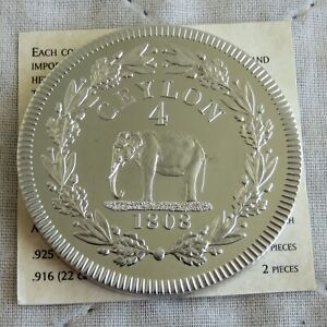CEYLON-GEORGE-III-1808-PROOF-PATTERN-CROWN-coa