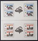 Czechoslovakia 1989 Mi # 3022 Mi # 3023 MNH Mini Souvenir Sheet Stamp CV €6.00