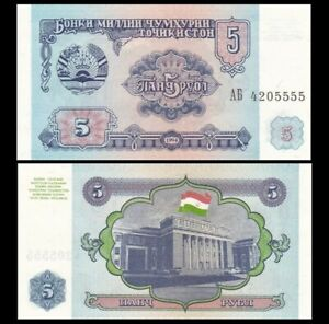 TAJIKISTAN 5 Rubles, 1994, P-2, UNC World Currency