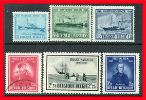 Belgium Postage Stamps Scott 368 373 Mint B1071 Ebay