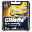 Gillette-Fusion-Proshield-Razor-Blades-Made-In-Germany-New-amp-Sealed thumbnail 1