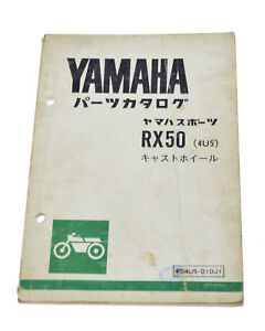 YAMAHA-RX50-4U5-OEM-OWNERS-MANUAL-104U5-010J1