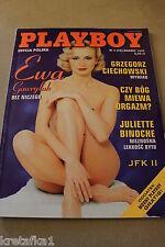 Playboy 3/1997 Ewa Gawryluk, Jami Ferrell, Shannah Laumeister, Kate Roger