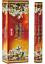 HEM-Incense-Sticks-SALE-20-Stick-Box-BUY-4-GET-4-FREE thumbnail 68