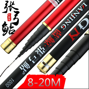 8m----20m high molecular portable Carbon Telescopic fishing rod Locable  length  are doing discount activities