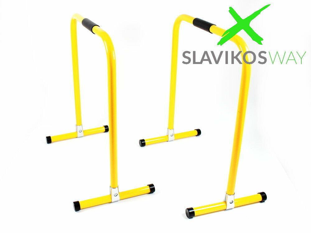 Slavikosway Slavikosway Slavikosway Paar Dip Station Barren Fitness Parallettes 73x61cm Calisthenics c3c580