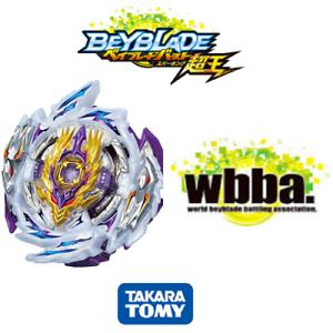 Beyblade Burst B168 B00 Rage Longinus  wbba Full Happy Price 0627 Release DHL