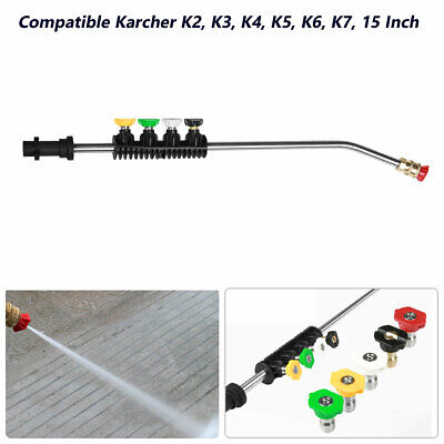 Pressure Washer Gun Wand Extension with Adapter for Karcher K2 K7