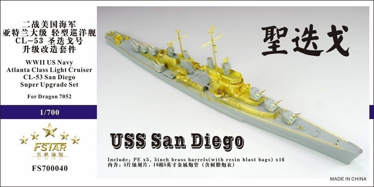 Five Star Model 1 700 WWII USS San Diego CL-53 Upgrade Set for Dragon
