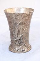 Ultra Rare Antique Rare Silver Plated Special Issue WMF Cup Mug Art Nouveau