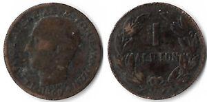 Greece-1-Lepton-1869