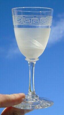 Baccarat - Verre à Apéritif En Cristal Gravé Et Dégagé à L'acide. Xixe S