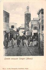 Africa postcard Morocco, Tanger Tangier Maroc Grande mosquee street scene