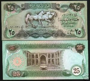 IRAQI IRAQ SWISS PRINT 1982 25 DINAR ARABIAN HORSES UNC P-72 FROM A USA SELLER
