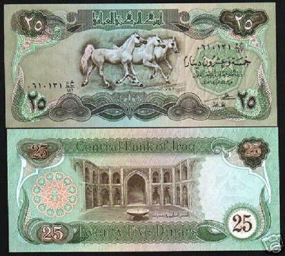 Iraq 25 Iraqi Dinar P72 1982 Arabian 3