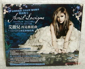 Avril-Lavigne-Goodbye-Lullaby-Special-Edition-Taiwan-CD-DVD-w-BOX
