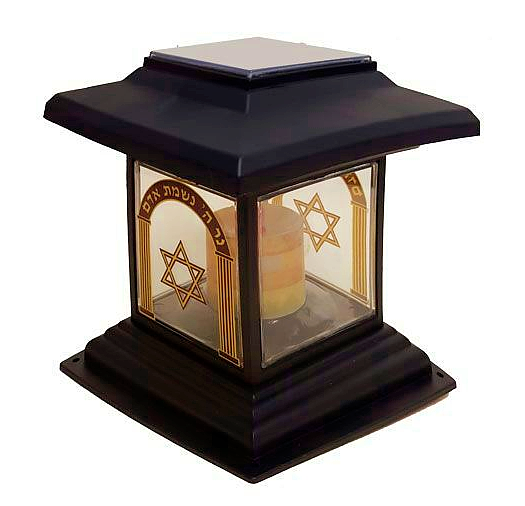 Solar Candle Loaded and Operated Simultaneously With Only Sunlight Judaica GREAT