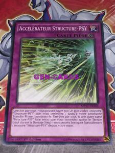 Carte-Yu-Gi-Oh-ACCELERATEUR-STRUCTURE-PSY-MP17-FR162-x-3