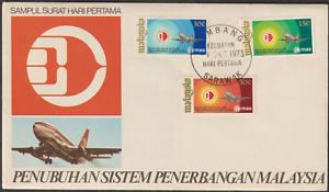 (F53)MALAYSIA 1973 SETTING UP OF MAS  FDC LIMBANG SARAWAK FDI CDS. CAT RM 20