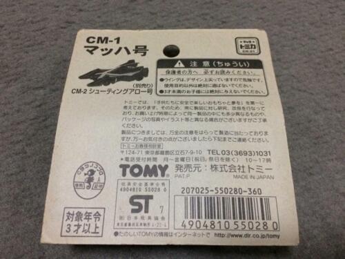 Tomica CM-1 Chara Tomica Mach GO GO GO Mach number
