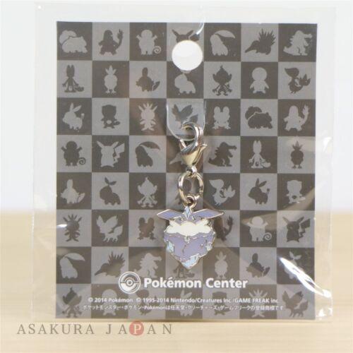 Pokemon Center Metal Charm # 703 Carbink Key Chain