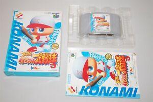 Jikkyou Powerful Pro Yakyuu 5 japan Nintendo 64 N64 Game