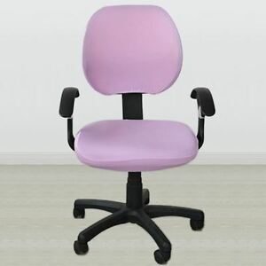 Elastic Fabric Spandex Seat Covers For Computer Chairs Office Chair ...