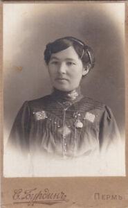 1900s-Tatar-Woman-folk-dress-watches-old-Perm-Types-Burdin-Russian-antique-photo